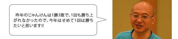 H26yakyuu-michimata2