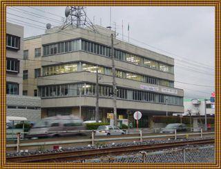 釜石保健所