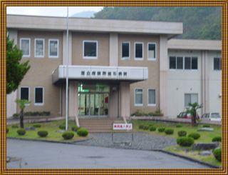 独立行政法人 国立病院機構 釜石病院